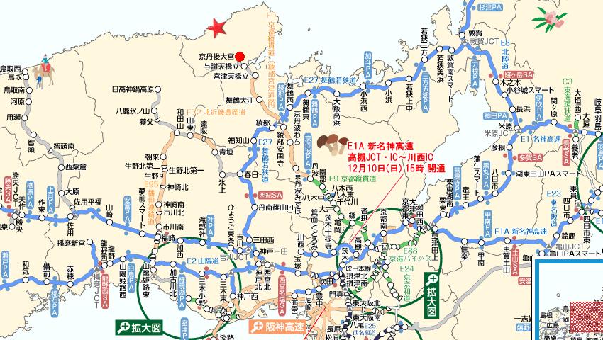nexco西日本マップ